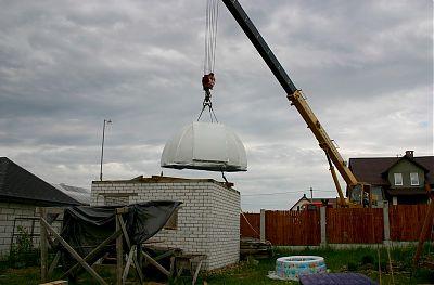 Подъем купола