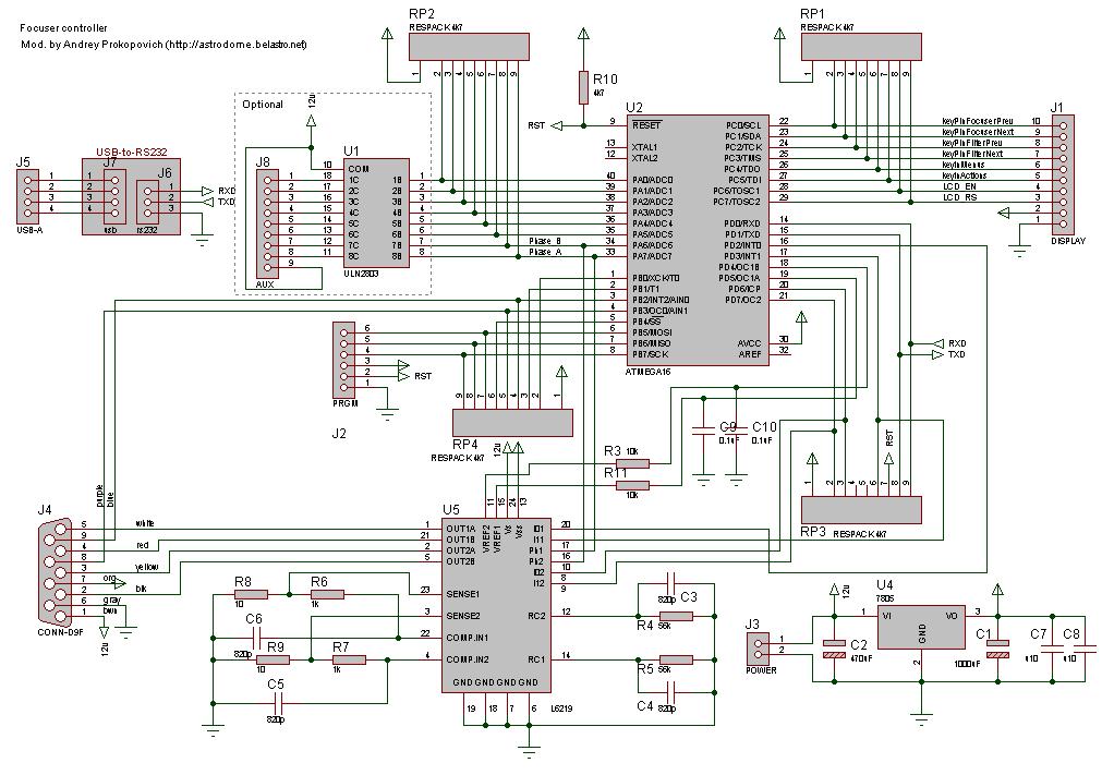 Схема модификации фокусера